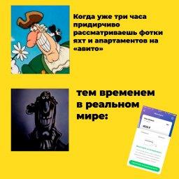 мем - доктор Ливси - суровая реальность
