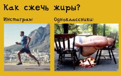 Когда ищешь совет в Одноклассниках