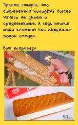 история изобретения печенья