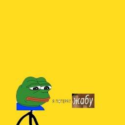 мем - пикчи держи жабу