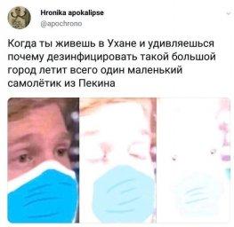 Мем про необычную прививку от коронавируса