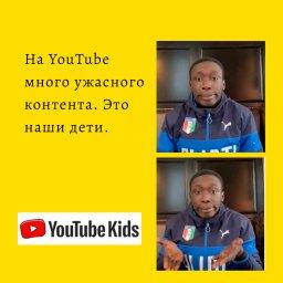 мем - Хаби Лейм - YouTube Kids
