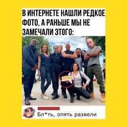 мем - Роберт Патиссон, красный круг - форсаж