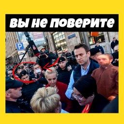 мем - Роберт Патиссон, красный круг - рядом с Навальным