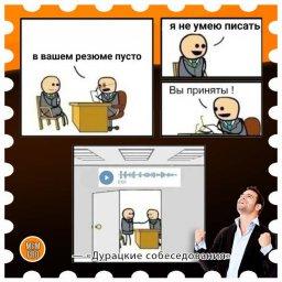 Трудоустройство в ВКонтакте