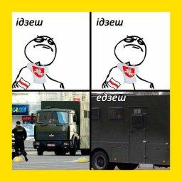 мемы про выборы в беларуси 2020 - идешь себе такой, а потом едешь