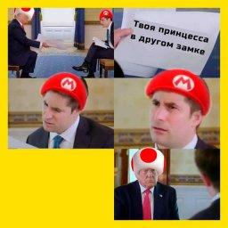 Super Mario узнает о своей принцессе