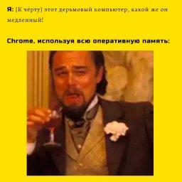 леонардо ди каприо джанго освобожденный мем
