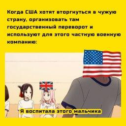 аниме мемы школа