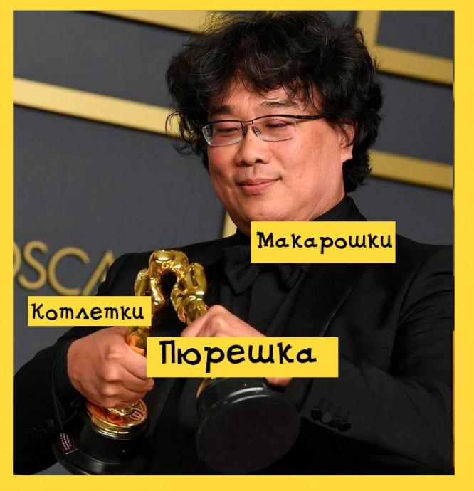 Пон Чжун Хо: макарошки с котлеткой