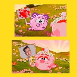 мемы - Даниил Степанов - бараш и нюша