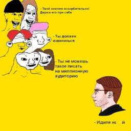 Алексей Шевцов врывается в мемы про ОляТыкву