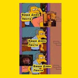 новые мемы с ДиКаприо