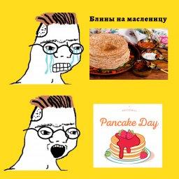 мем - поридж - блины и панкейки