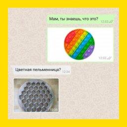 мемы про симпл димпл и попит - цветная штука