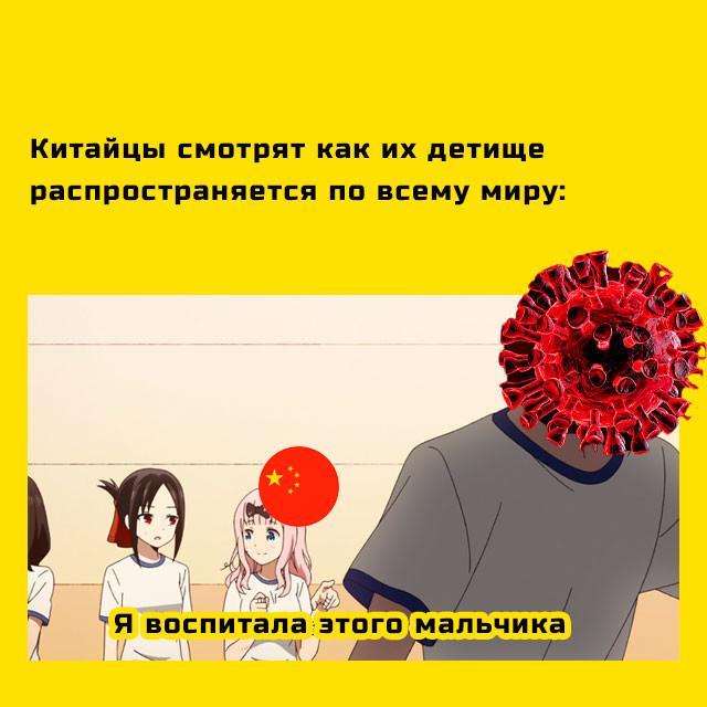 аниме волейбол мемы