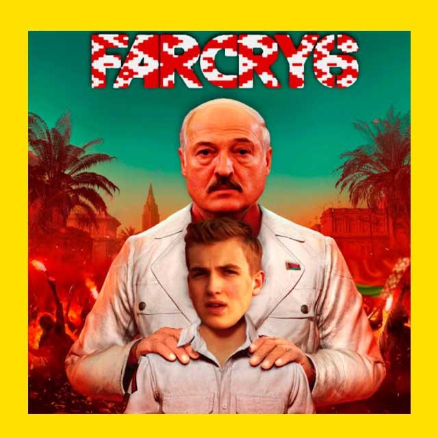 Лукашенко с автоматом - мем