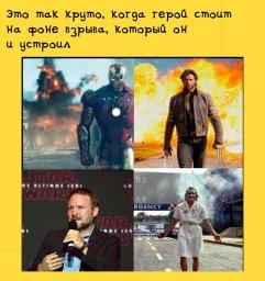 Герой на фон взрыва: Star Wars