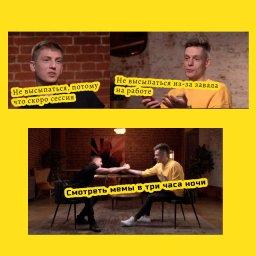 Мем - Щербаков и Дудь жмут руки  - смотреть мемы