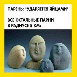 мем - каменное лицо