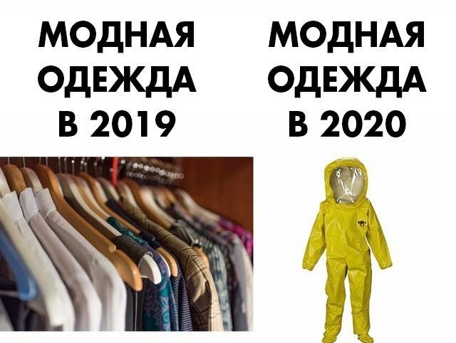 Смешные мемы коронавирус