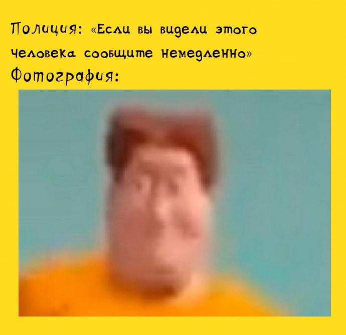 фотография преступника