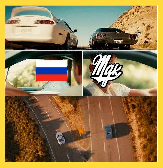 последняя поездка МДК и России