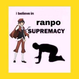 believe in supremacy - верю в превосходство - 5b032115