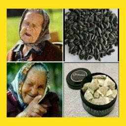 бабка кидает снюс