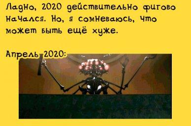 Апрель 2020: роботы муравьи