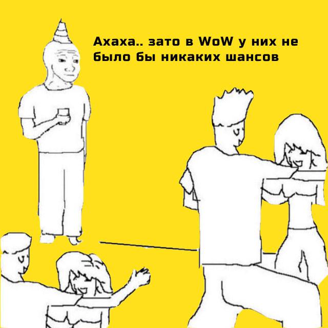 мем интроверт Вояк - крутой геймер