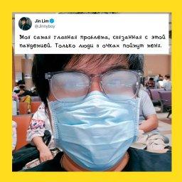 главный минус маски для тех кто носит очки