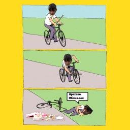 мем - японская школьница упала - arigato Обама Сан