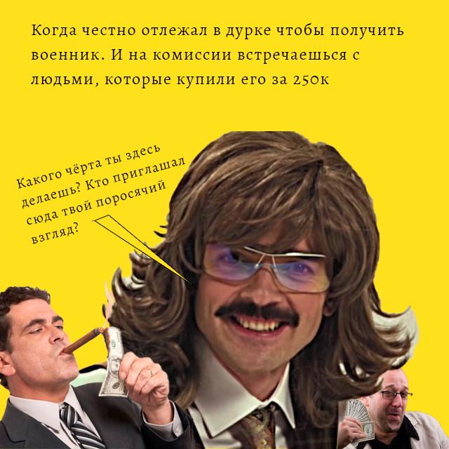 мем - Ричард Сапогов встречает журналистам