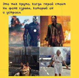 Герой на фон взрыва: опять Star Wars