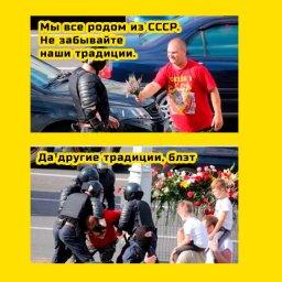 Мемы про беларусь, мужчина в футболке СССР