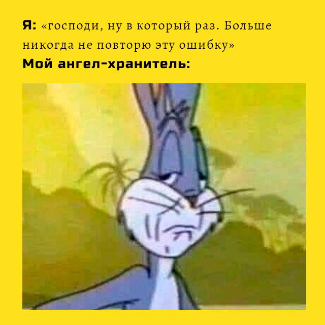 кролик банни мем