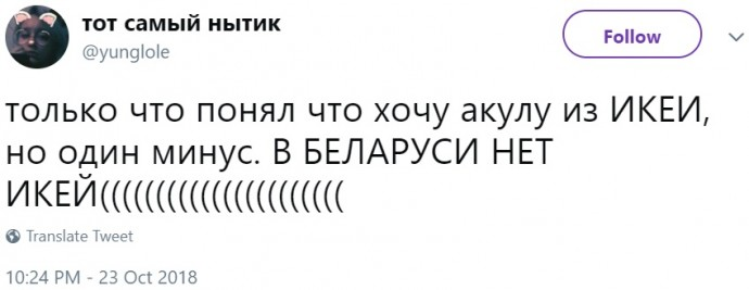 белорусы тоже хотят акулу