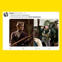 мемы про лукашенко и выборы