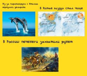 в Италии дельфины в России Печенеги